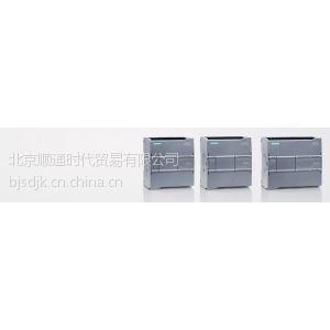 供应西门子S7-1200 PLC中国现货供应中心,维修售后服务