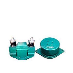 供应料仓专用振动盘仓壁振动器CZ1000【鹤壁三星】生产厂家