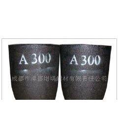 供应石墨坩埚(冶炼各种金、银、铜、铝、铅、锌等)