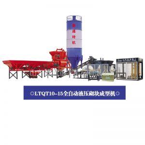 供应LTQT10-15全自动成型砌块成型机