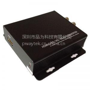 供应HDMI转SDI转换器,品为SC5110B转换器批发,目前低价出售