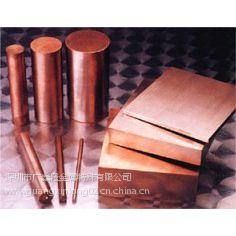 供应CW718R 铜合金带材CUZN39SN1 铜合金圆棒CW719R铜线