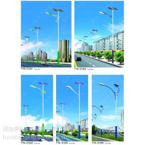 供应河北廊坊生产销售 户外路灯庭院灯 led太阳能路灯