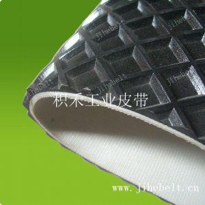 供应积禾JIHE PVC黑色菱形花纹输送带 砂光机皮带