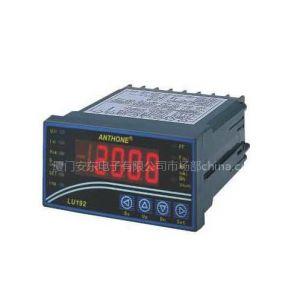供应安东LU-DP4IW单相交流电流电能表