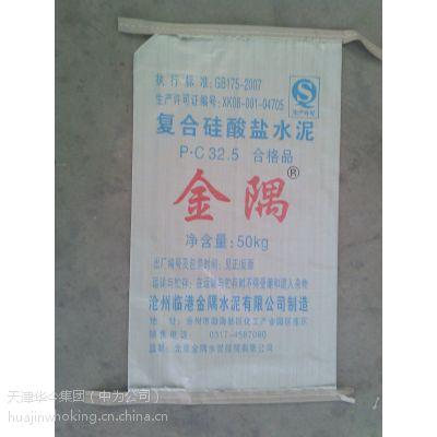 浙江内拉筋集装袋,不变形化工吨袋厂家