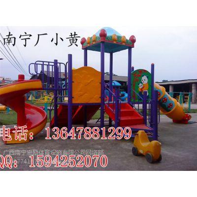 供应南宁玩具厂供应玻璃钢滑梯,儿童玻璃钢滑梯价格