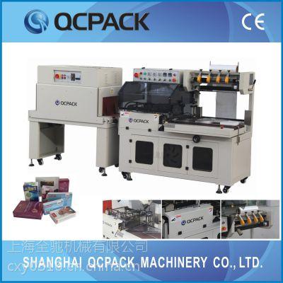 供应高品质 全自动L型热收缩包装机 全进口配件 欧洲CE认证