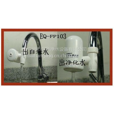 供应水龙头净水器广州生产量排名、净水器制造排名