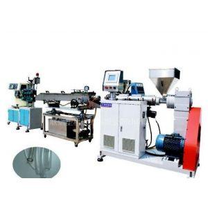广州联信精密医疗管塑料挤出机,50单螺杆塑料医疗管机器