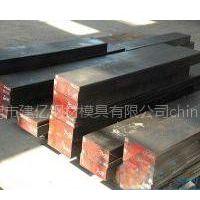 供应2311钢材 2311板材珠海供应