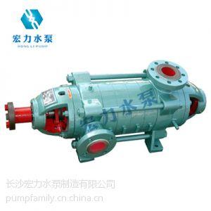 供应宁夏D型卧式多级离心泵,高效多级泵长沙宏力水泵