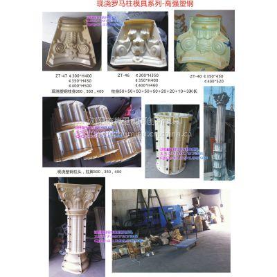 广西北海市铁山港区创新预制罗马柱多少钱一根?新式花瓶柱模具线条流畅优美