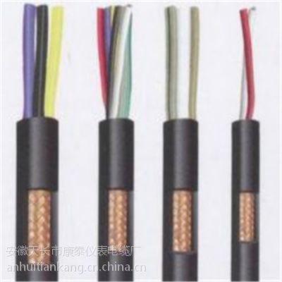 供应F46耐高温防腐计算机电缆DJFFP32,DJFFP,用于化工,电厂钢厂,水泥,