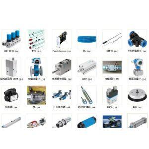 供应德国FESTO 150848 SMEO-1-S-LED-24-B行程开关现货价格优惠