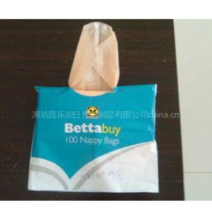 供应尿布袋 塑料尿布袋 外贸尿布袋 nappy bags 香料尿布袋