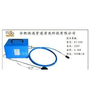 供应中央空调冷凝器清洗机   KT-208