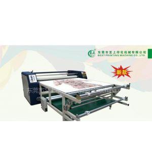 供应多功能数码滚筒热转印机,滚筒印花机,烫画机,印花机
