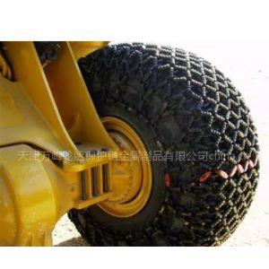 供应工程及建筑机械轮胎保护链、铲车轮胎保护链、防滑链
