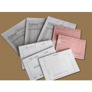 供应上步采购单印刷2元,沙嘴报表印刷,沙尾凭证印刷,莲花村单据
