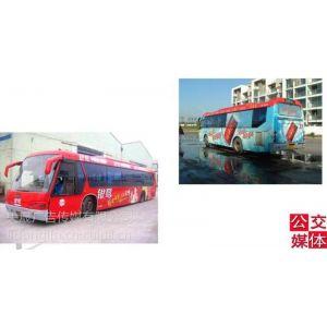 供应南京巴士公交广告双侧创意招租