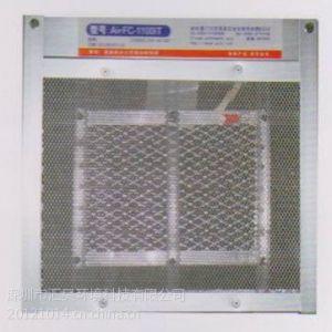 供应网式离子催化空气净化器