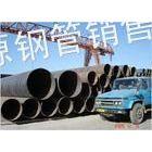 供应厂家直发:各种规格螺旋管