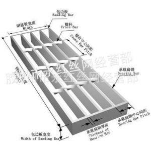 供应钢格板,踏步板,钢格栅板,不锈钢格栅板