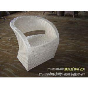 供应椅子 家具批发 户外家具 酒店椅子 藤椅批发 藤椅厂 户外休闲椅
