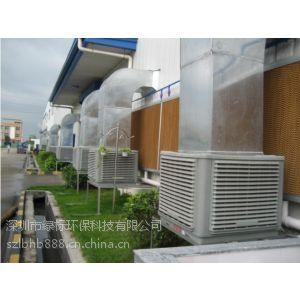 供应福永工业环保空调冷风机安装厂家