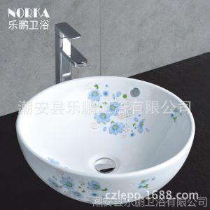 供应热销国际品牌卫浴 出口款式新颖陶瓷面盆 洗手盆 艺术盆 洁具