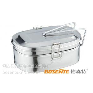 供应不锈钢方形饭盒 双层方形饭盒