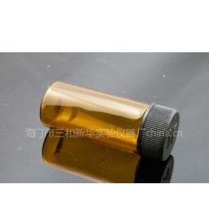 供应玻璃小瓶 冻干瓶 精油瓶 棕色 5ml