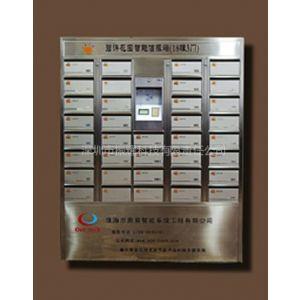 振耀智能箱柜 专业提供 ZY-XB01【智能信报箱】
