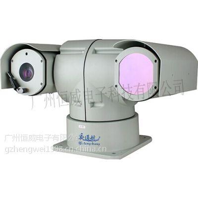 供应船舶光电助航系统,夜视4公里,全天候日夜监控