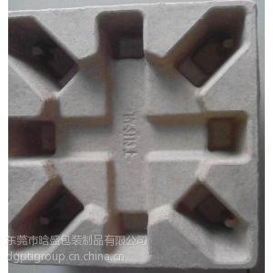 东莞凤岗供应环保纸托 纸浆模塑 华为小米手机托供应商