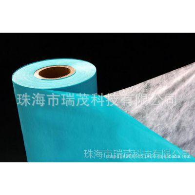 专业承接透气热封包装膜 多用途热封膜