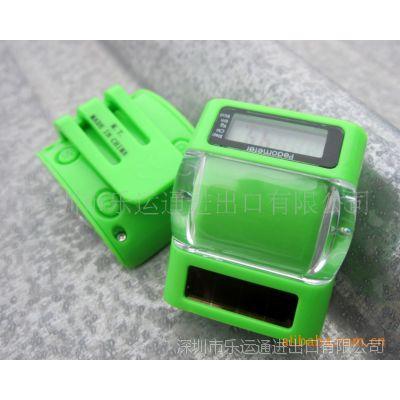 【2011】供应太阳能多功能计步器\时尚迷你环保多功能计步器