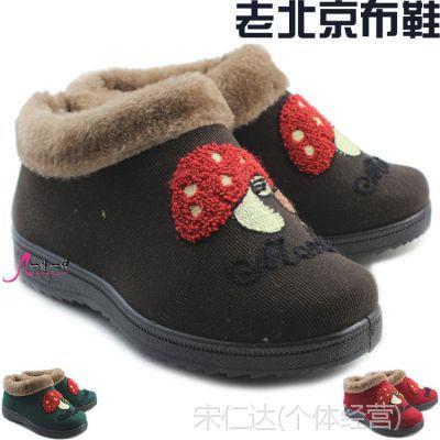 老北京妈妈棉鞋  厚底女式鞋秋冬保暖防滑妈妈鞋老人高帮棉鞋