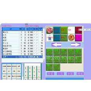 供应供应餐饮管理软件