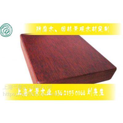 贵州菠萝格木质凉亭楼梯实木木料定做