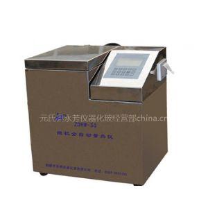 供应石家庄不锈钢量热仪 石家庄不锈钢微机精密全自动量热仪