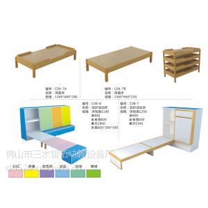 供应2015新款幼儿园单人床