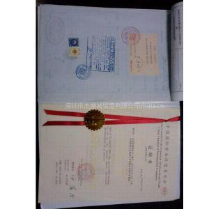 代理原产地证-协议-授权书-声明埃及领事馆/大使馆认证合法化