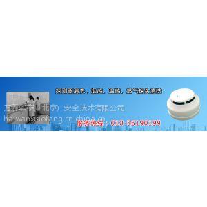 供应海湾探测器清洗,利达,盛赛尔,霍尼韦尔,陆和等品牌探头,探测器清洗