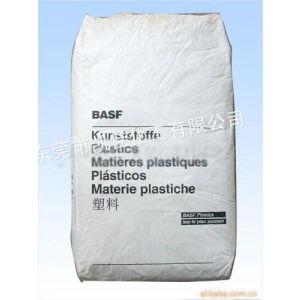 供应品牌PA6塑料//阻燃B3WG6巴斯夫塑料