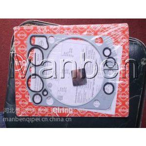 河北曼奔 供应奔驰OM404/407/409/422/424/427卡车汽缸垫