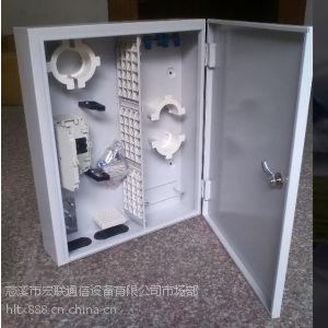供应移动72芯光纤分纤箱 生产光纤分线箱