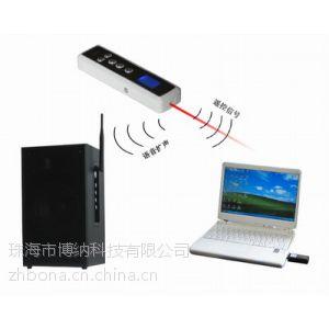 2.4G无线三合一麦克风电教音箱