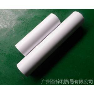 供应80g双面食品级格拉辛硅油纸烘焙 单硅硅油纸白色